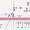 東京都昭島市 都市計画道路3・4・1号が一部開通