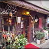 軽食喫茶テル 別府市中央町 レトロ喫茶店