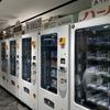パンタグラフ品川 ホーム上に横浜のゆかりの品が勢揃い 自動販売機のみ8台 期間限定