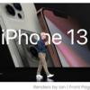 【最新情報】2021年新型iPhone 13シリーズに関するリーク情報まとめ