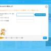 【はじめてのScratch】アカウント登録からネコを動かして保存するまでの手順