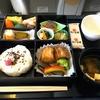 ANAビジネスクラスの食事はこんなに豪華!AMC会員なら機内食を事前予約可能