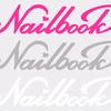 ネイルブックロゴ画像の提供