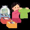 捨てと処分のコツ・服や小物を季節の変わり目を利用して手放すおすすめの方法