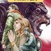 感想:小説「オービターの宿敵」(宇宙英雄ローダン・シリーズ 493巻)(2015年3月20日(金)発売)