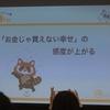"""椎原崇""""大""""先生(笑)の新刊 と 怖いはGO!"""