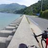 江田島、一周通れるようになってた
