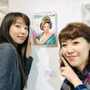 池袋ミカド劇場に行き、吉岡里奈ちゃんの新作絵画を買い、味坊鉄鍋荘に行く