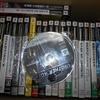 中古福袋 じゃんく PS2ソフト20本セット その4【駿河屋】