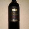 今日のワインはチリの「サンタ・リタ・スリー・メダルズ」1000円以下で愉しむワイン選び(№42)