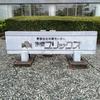 NANA MIZUKI LIVE EXPRESS 2019 Delivery 03@宗像ユリックス イベントホール