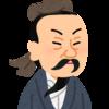 【書評】「中国古典の知恵に学ぶ 菜根譚」/古人が残した現代にも通じる人生訓