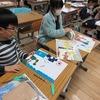 2年生:図工 紙版画を刷る