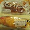ヤマザキさんVS 神戸屋さん チーズクロワッサン