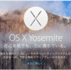 Yosemite 来た!