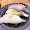 珍しい寿司でも食う
