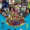 DVD『クレイジージャーニー Vol.7』観たけど相変わらず面白かった。