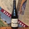 "#141 V2011 Alsace Pinot Noir ""Clos de la Faille"", Dm. Albert Mann <アルザス・ピノ・ノワール・""クロ・ド・ラ・ファイユ""、ドメーヌ・アルベール・マン> ¥6,000"