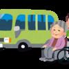 介護型老人ホームでのきつい経験