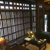 Gallery shop ICHIHARU本日、営業中です。