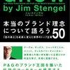 3/12 Kindle今日の日替セール