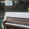 山口市中心商店街のストリートピアノのお話。
