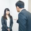 【ブラック企業体験談】社長の誕生日プレゼントに3000円徴収?!納得いかないので断ってみた<決戦前夜>