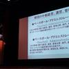 NO.22 河田弘道のスポーツ・トークライブ報告:2017年10月19日 掲載