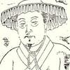 【23/24】『為政三部書(三事忠告)』 - 『完本 中国古典の人間学 名著二十四篇に学ぶ』を1日1章ずつ読んで年内で読破