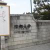 京都大学 吉田キャンパスの話(カフェレストランと総合博物館編)総合博物館は虫の標本が豊富!