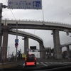室蘭〜白鳥大橋編