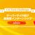 【インターン体験記】サイバーエージェント主催 2days サーバーサイド向け 開発型インターンシップ(ONLINE)に参加しました!