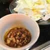 【1食32円】アンチョビガーリックオイルの作り置きレシピ~キャベツに合う自家製調味料~
