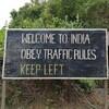 陸路で国境越え!ミャンマー(タムー)からインド(モレー)そしてインパールに!