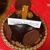 12/3(土)チョコとオレンジのケーキ