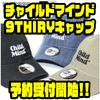 【スナイパー×ニューエラ】コラボキャップ「チャイルドマインド 9THIRY」通販予約受付開始!