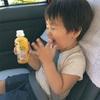 2歳半の息子がてんかんだと診断されました。上がったり下がったり、ひさしぶりに悩んでおります。