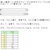 m×nのマス目に0,1を配置する問題(3)の解