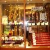 イオン日吉津店のがいなBlog~Vol.330~夏の管楽器フェア!~