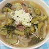 ロメインレタスのくたくた煮牛スジ入りあっさりスープ蒟蒻麺