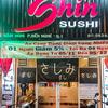 残念な外観の寿司屋
