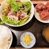 【グルメ】安い旨い定食屋【大阪難波】