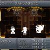 クロノ初期レベル、ダルトンゴーレム戦(DS版クロノトリガー)