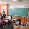 授業参観③ 4年生1時間目 道徳、国語、算数