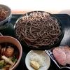 北海道 倶知安町 手打蕎麦 いちむら / ミシュラン店の実力は?