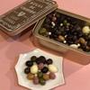 名古屋 CAFE TANAKAのチョコレート缶、ビジュードショコラテ。クッキー缶と共にお取り寄せしたいチョコレート。