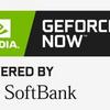 GeForce NOWをSurfaceやノートPCで試してみる【Dead by Daylight】
