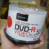 【メディア】太陽誘電の設備を引き継ぎ製造されたDVD-R/CDメディアが発売 国外生産だが「国内生産と同等の品質」