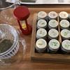 【淹れたてっておいしい!】十六茶マイブレンド体験やってきました@代官山sign
