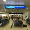 ホーチミン・タンソンニャット空港 国内線のラウンジは、絵に描いた餅ならぬ、絵に描いたラウンジだった
